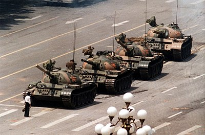 400px-Tianasquare